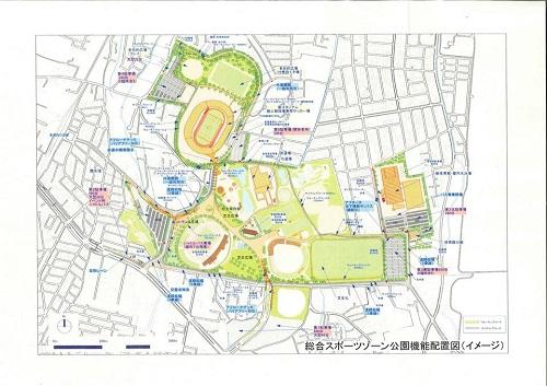栃木県議会<県政経営委員会>開催される03