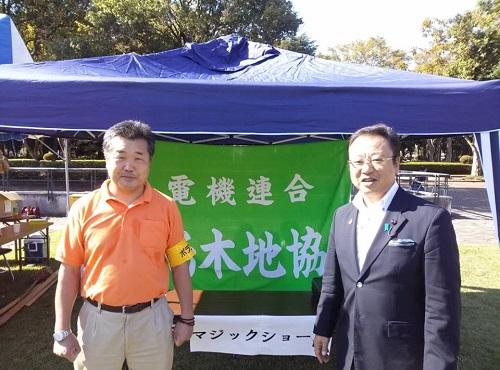 第9回 栃木県障害者スポーツ大会<開会式>①