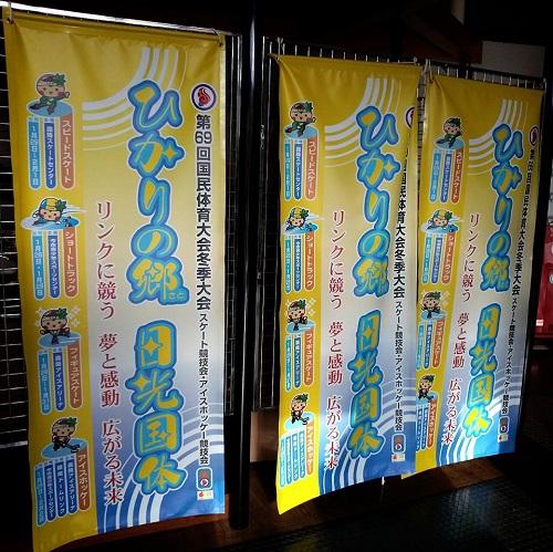 民主党青年局 北関東ブロック<視察研修会>に行ってきました!画像編1③