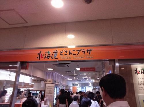 「アンテナショップ」をハシゴ!?⑧