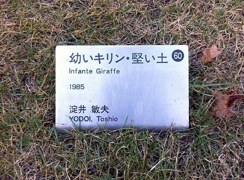 北海道庁・道議会へ! 会派<民主党・無所属クラブ>政務調査⑧