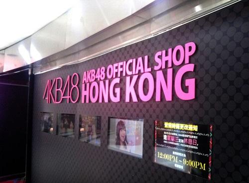 香港へ!<観光誘客・販路開拓プロモーション>その3⑦