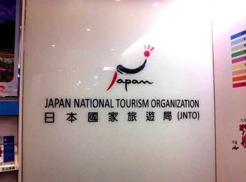 香港へ!<観光誘客・販路開拓プロモーション>その7