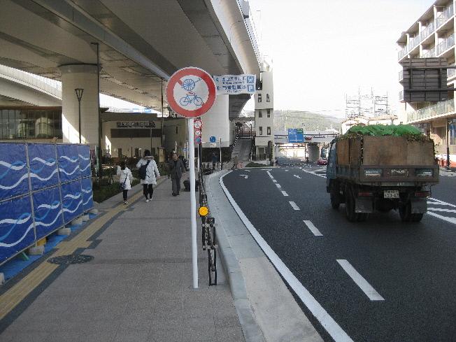 ... 進む と 自転車 通行 可 ここ