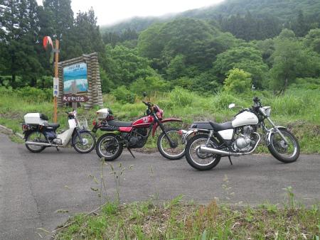 バイク集合!