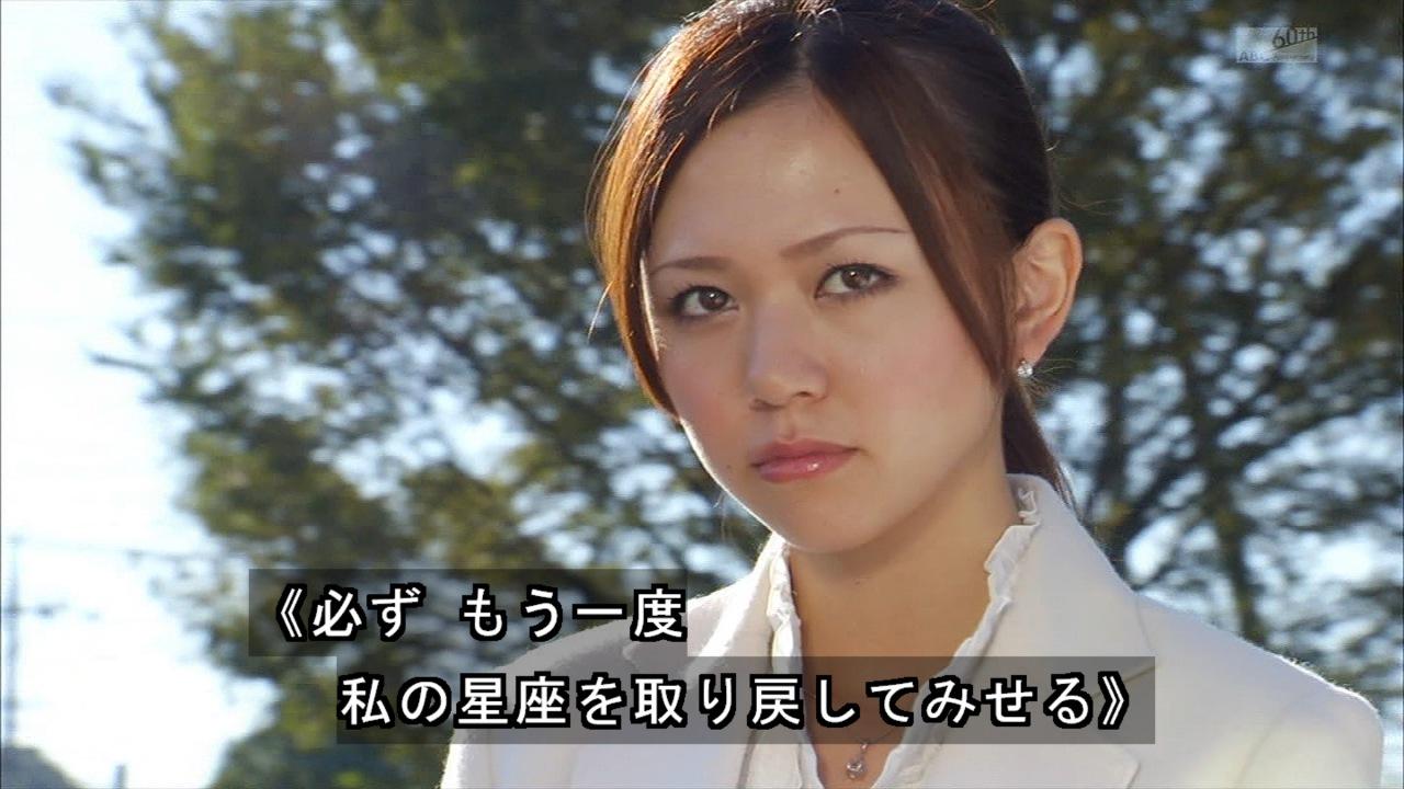 園田 先生
