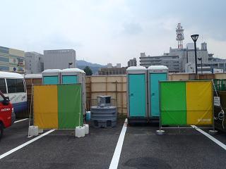 2013花火3