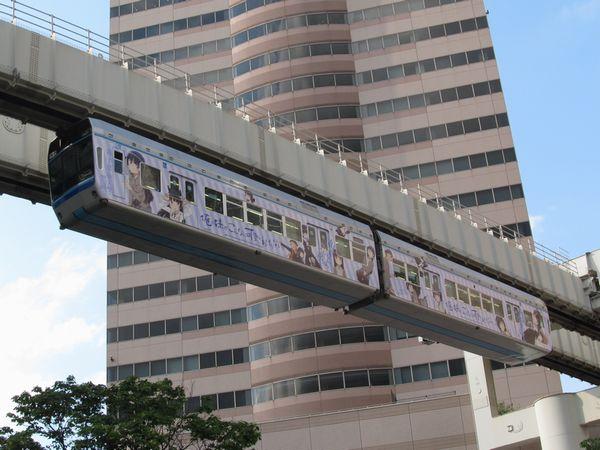アニメオープニングにも登場したそごう千葉店・センシティタワー付近。