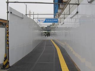 小田原寄りの踏切付近に移設された世田谷代田駅北口