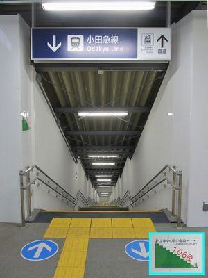 地上~地下2階の階段は106段