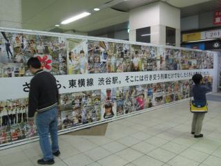 会場出口付近に掲出された渋谷駅の写真の数々