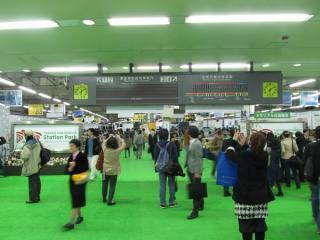 「TOYOKO LINE SHIBUYA Station Park」の会場内の様子