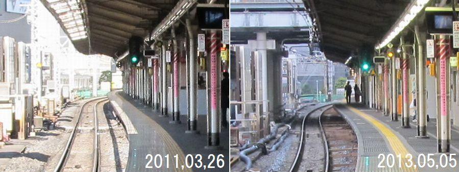 上の写真の中央をそれぞれ拡大したもの。拡幅後は線路の直線がなくなり連続したS字カーブになっている。