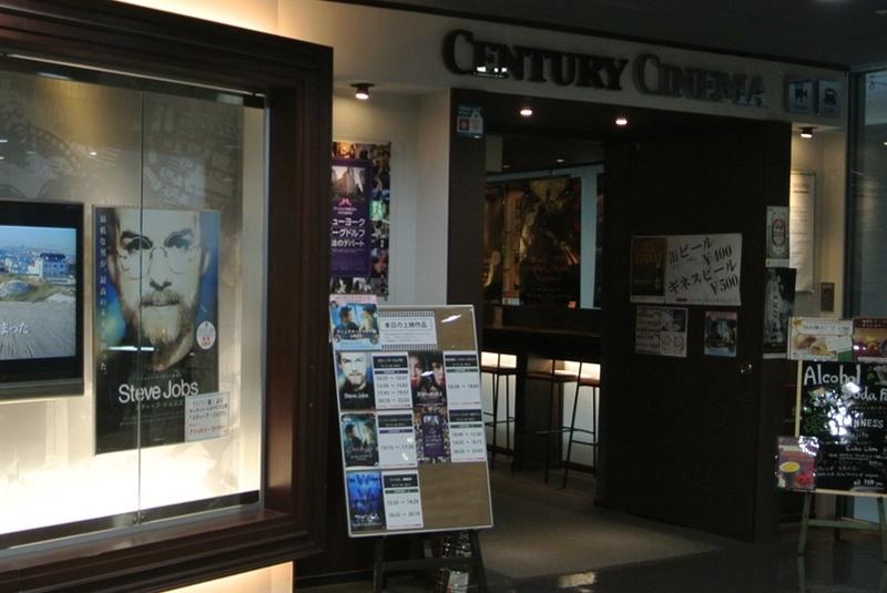 CENTURY-Cinema.jpg
