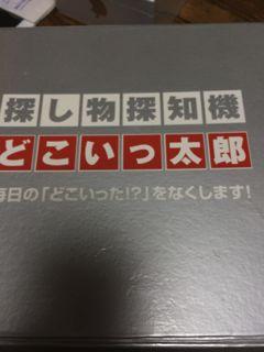 IMG_9361.jpg