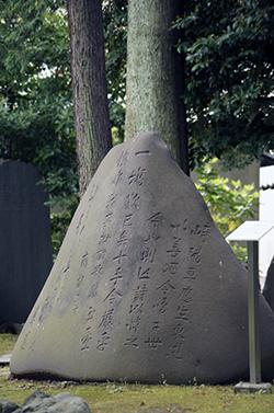 130420東京都 三囲神社⑧