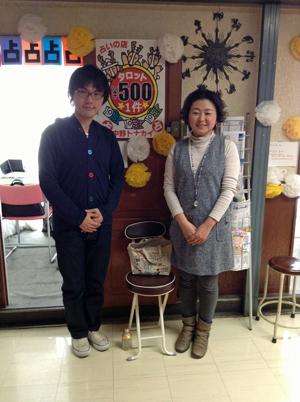 0505-shinjin-01.jpg