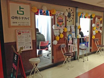 0505-shinjin-03.jpg