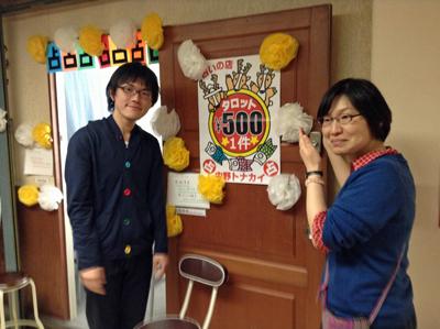 0505-shinjin-04.jpg