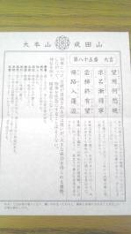 2013-04-15.jpg