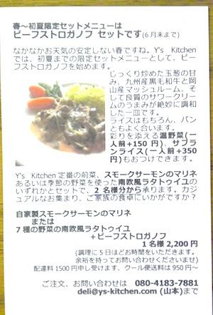 2013-04-21-panf.jpg