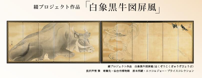 2013-07-31.jpg