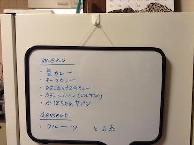 2013-08-19-02.jpg