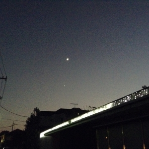 2013-11-07-moon-venus.jpg