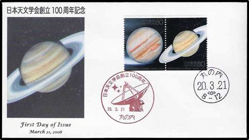 321-astronomical-teoshi-1.jpg