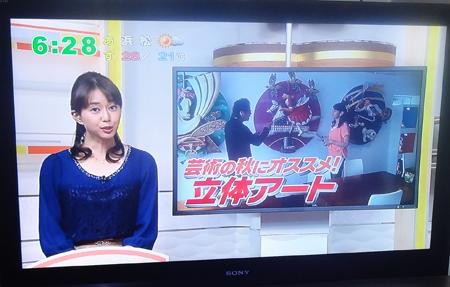第一TV4