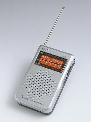 ELPA Radio