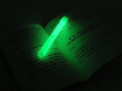 sairiumu book