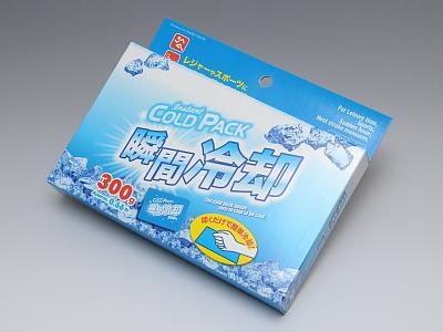 Coldpack.jpg