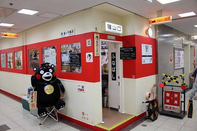 1駅店全景 (1)