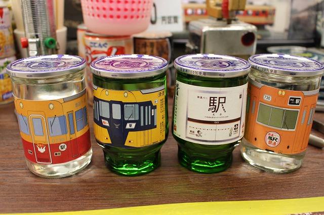 3駅オリジナルカップ酒