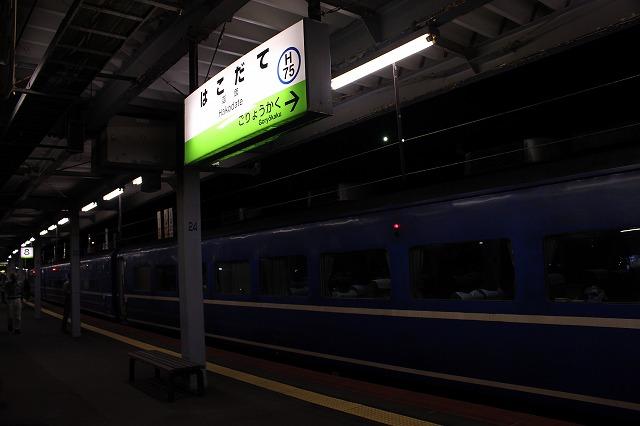 8函館駅ホーム