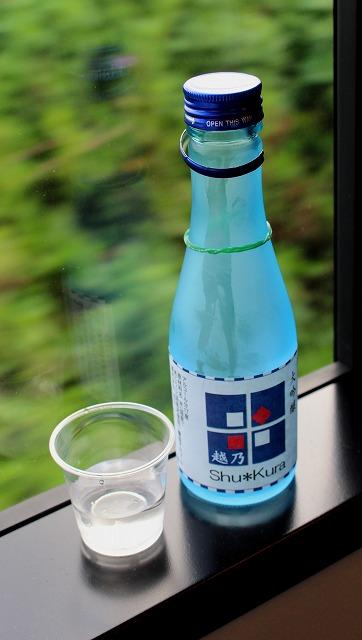 10オリジナル酒