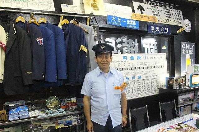 6新横浜花島さん