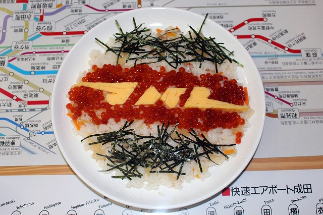 8JNRマークちらし寿司