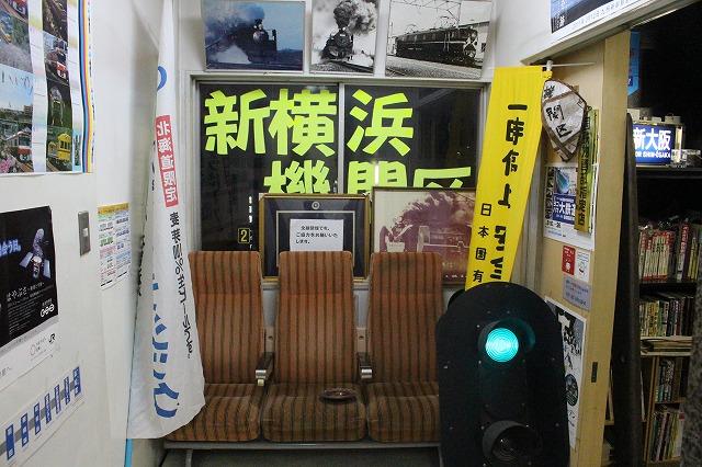 11新幹線シート