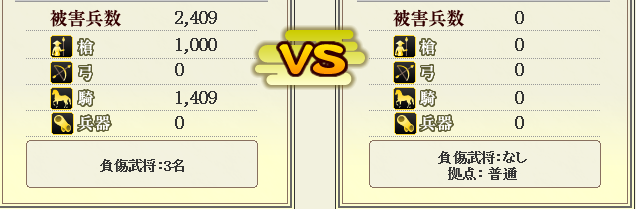 2013060905.png
