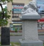 塩竈駅前のモニュメント