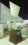 駅前に建つコテの碑