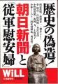 2014-9-25WILL表紙