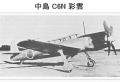 2014-9-27偵察機彩雲
