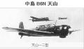 2014-9-27攻撃機天山