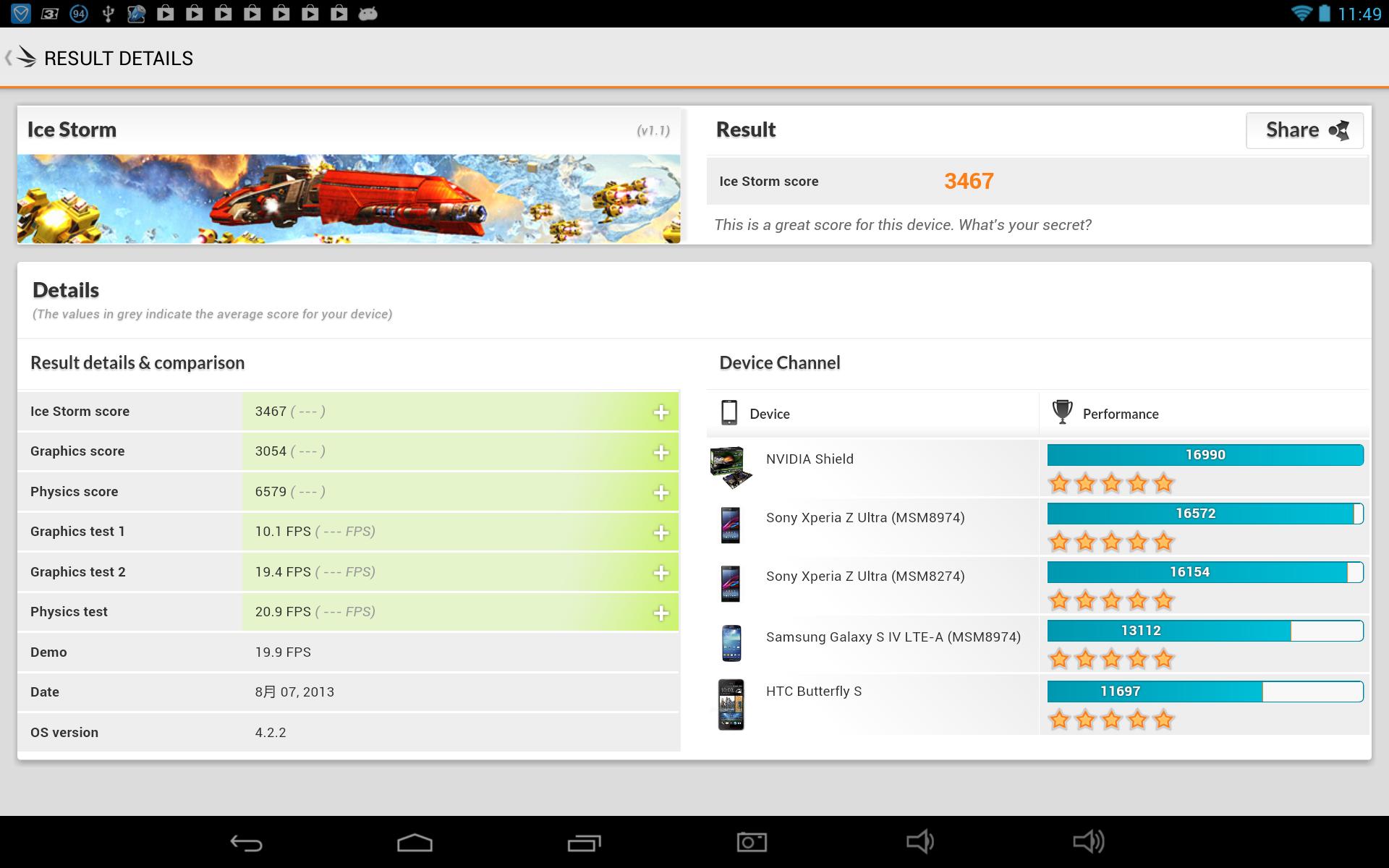 Screenshot_2013-08-07-11-49-21.png