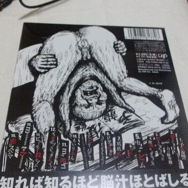 「クソ 漫画太郎」の画像検索結果