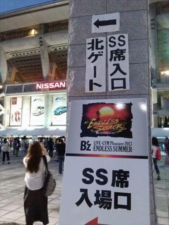 bi-zuzu001_R.jpg