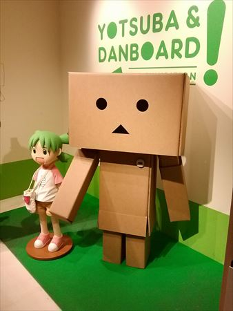 danbo-015_R.jpg